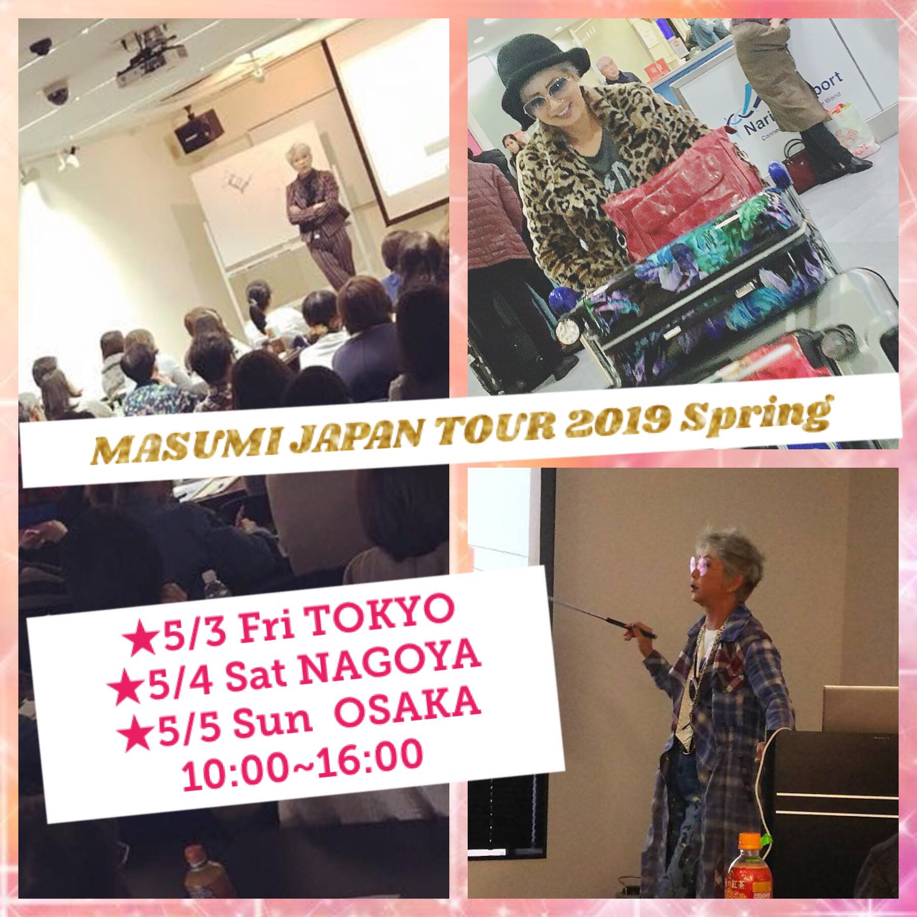 MASUMI JAPAN TOUR 2019 SPRING のお知らせ